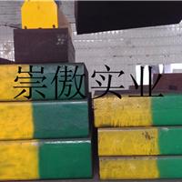 供应2344模具钢价格
