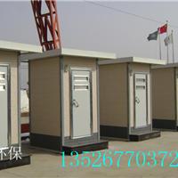供应郑州公共厕所濮阳环卫移动公厕生产厂家