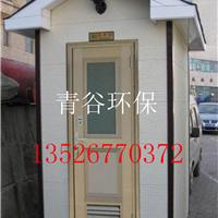 供应郑州生态厕所//洛阳工地移动卫生间价格