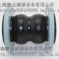 供应上海静元KST-F型双球体橡胶接头