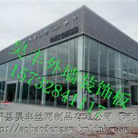 汽车4s店销售服务公司外墙装饰板//奥迪外墙铝板厂家