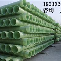 山东地区采购优质玻璃钢夹砂管的单价/米