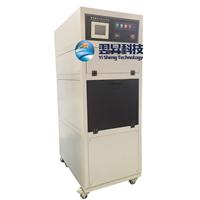 氙灯耐候老化试验箱涂料耐候测试