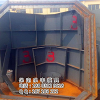 预制小区水泥化粪池钢模具保定生产加工