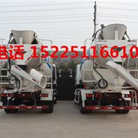 供应4方水泥罐车 混凝土搅拌运输车