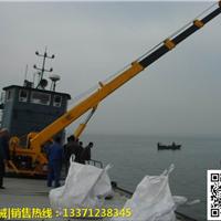 供应厂家直销船用吊车
