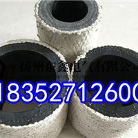 供应 石棉橡胶管