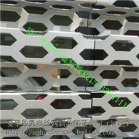 2.0汽车4s店外墙装饰铝板网//奥迪幕墙装饰铝板厂家