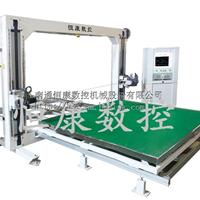 供应CNCHK-4(旋转台)数控异形海绵切割机