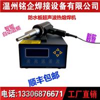 供应超声波点焊机,数显超声波焊接机