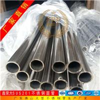 201不锈钢管生产厂家 佛山鑫荣大不锈钢