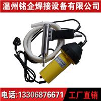 供应塑料焊枪配件,分体式热风焊枪