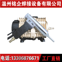 供应DSH-2K塑焊枪,焊汽车保险杠焊枪