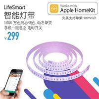 LifeSmart LED单灯灯带 变色节能夜灯
