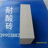 供应贵州众盈耐酸瓷砖,耐酸砖用途7