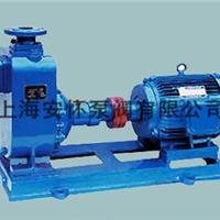 供应50CYZ-75自吸式离心油泵厂家信誉保证