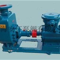 供应40CYZ-32油泵 离心式自吸油泵