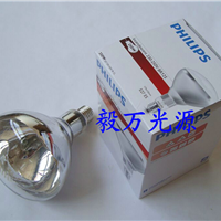 飞利浦IR250CH 230-250V 250W红外线灯泡