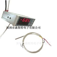供应超低温冰箱温控仪PT100