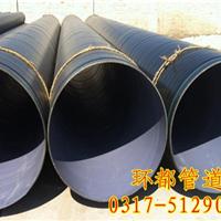 供应输水TPEP防腐钢管