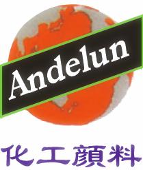 深圳市安德伦颜料有限公司