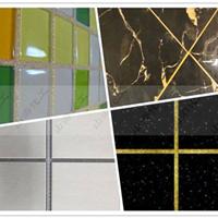 供应地板砖美缝剂专用高闪山海化工金葱粉