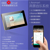 LifeSmart智能家居触摸家庭背景音乐系统