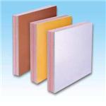 供应供青海外墙保温材料和西宁保温材料