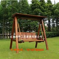 供应实木儿童摇椅秋千椅阳台客厅荡秋千椅