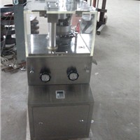 供应多边形制片设备ZP5-9A特制药粉压片机