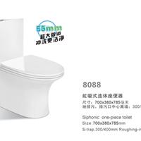 供应丹臣卫浴,提供贴牌服务及品牌产品