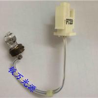 SIEMENS西门子RXL P72B生化仪灯泡12V
