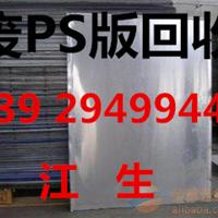 供应废铝丝回收价格,废铝膜收购多少钱