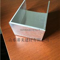 南京小型水簸箕 铝合金排水簸箕厂家直销