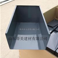 莱芜铝制水簸箕可根据图纸定制供应