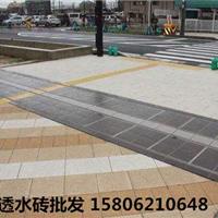 陶瓷透水砖上海有批发