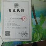 广州市永盛清洁服务有限公司