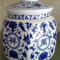 腌萝卜陶瓷坛子定做加工陶瓷罐子瓷坛厂家