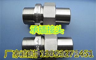 20#承插焊接接头生产厂家接头总经销