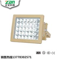 正安直销LED防爆灯 防爆泛光灯LED防爆灯具