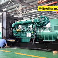 华全动力800kw大型发电机组报价价格