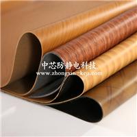 耐磨阻燃防静电卷材地板 木纹