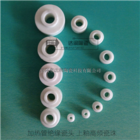 供应高频穿线瓷珠 热电偶保护瓷