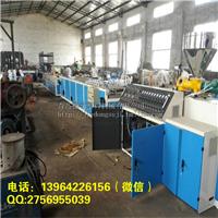 pvc矩形管设备方管挤出机生产线