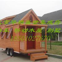 北京华腾盛世集成房屋科技有限公司