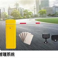 中江停车场蓝牙感应系统绵阳裕东科技质量好