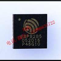 ESP8285WiFi芯片 内置flash 1MByte