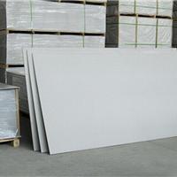 磁力板 磁力板 批发|磁力板 报价磁力板厂家