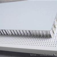 福建省卫生间隔断铝蜂窝板厂家/铝蜂窝板1