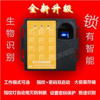 施工电梯指纹识别锁